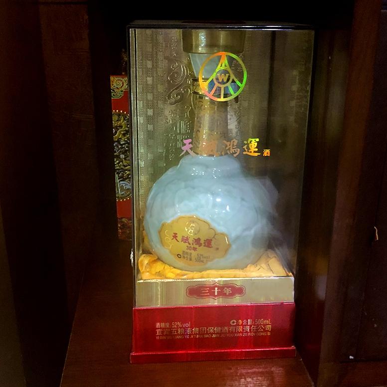Rượu Mao đài bích thủy